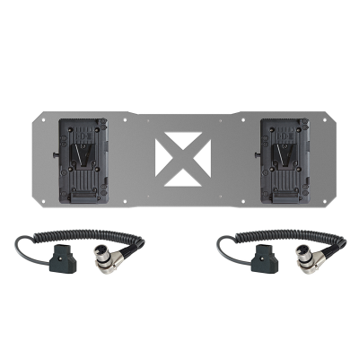 Shape 2x V-Mount & 2x Cables for Atomos Sumo Battery Plate (2VMAB)