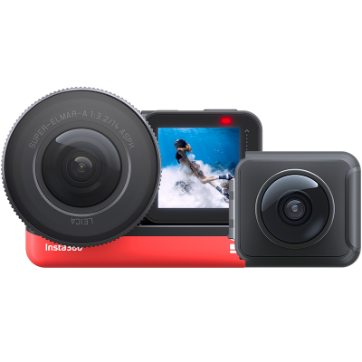 Insta360 ONE R Expert Edition