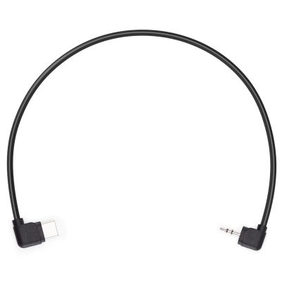 DJI Ronin-SC RSS Control Cable for Fujifilm