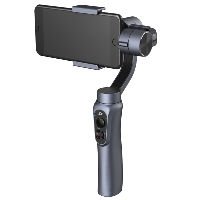 Zhiyun Smooth-Q Smartphone Gimbal Space Gray
